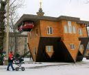 Casa de Moscú (Rusia)