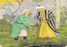 El Gulistan (siglo XIII) es una de las obras más célebres de la poesía persa.