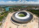 """El estadio Mineirao es la """"casa"""" de dos equipos locales."""