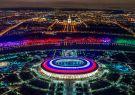 El estadio Luzhnikí, a orillas del río Moscova (Moscú).