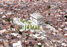 El Centro de infraestructura cívica en la favela Paraisópolis