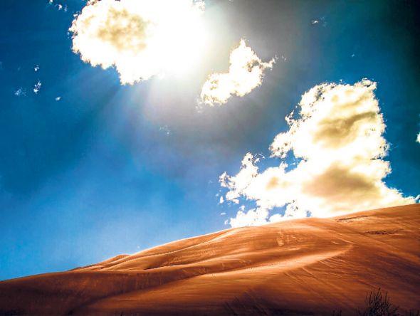 La nube y la duna Más allá  del amor
