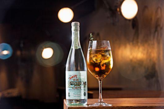 Gin argentino Príncipe de los Apóstoles, aromatizado con mate.